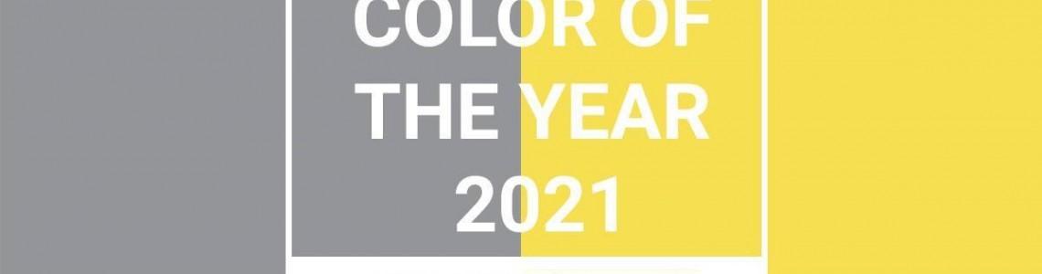 Цветовете на 2021 година - озаряващо жълто и стабилно сиво