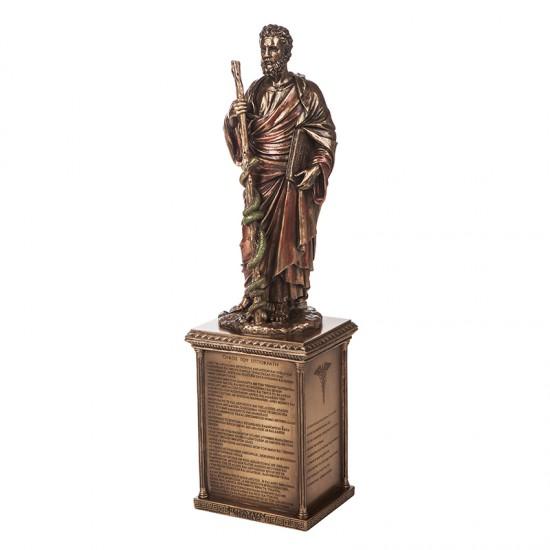 Декоративна статуетка Хипократ