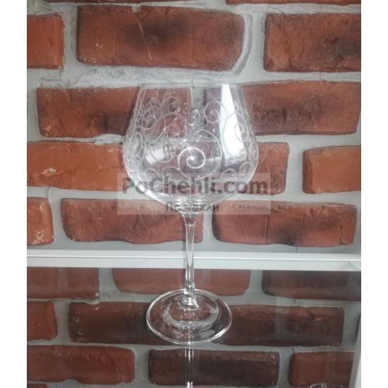 Гравирани чаши за червено вино Viola 570 мл, CRYSTALEX BOHEMIA, Чехия