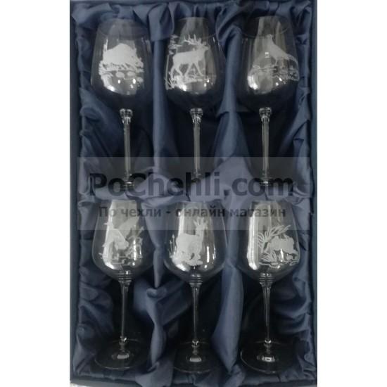 Гравирани чаши за вино ДИВИ ЖИВОТНИ, 6 броя