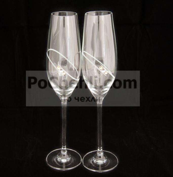 Чаши за шампанско Diamant Yellow, елементи Swarovski, Diamante Glassware, Словакия