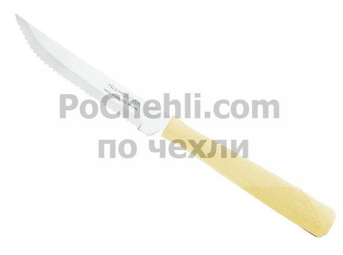 Нож с бежова дръжка, 3 бр., New Kolor Tramontina