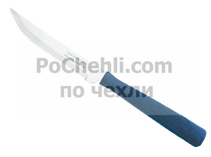 Нож със синя дръжка, 3 бр., New Kolor Tramontina