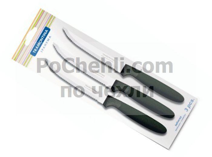Нож с черна дръжка, 3 бр., Ipanema Tramontina