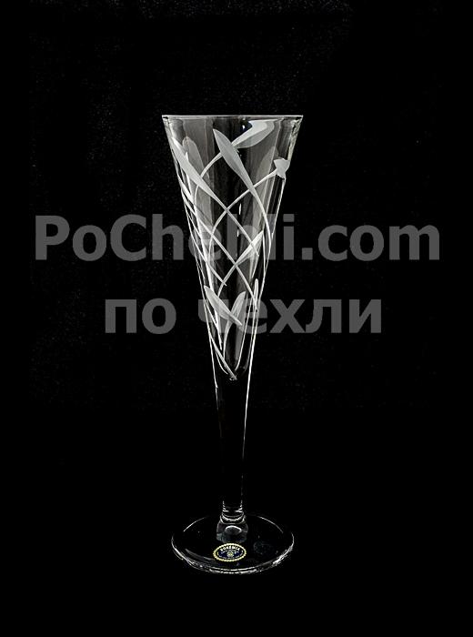 Ритуални кристални чаши Листенца, 2 бр.