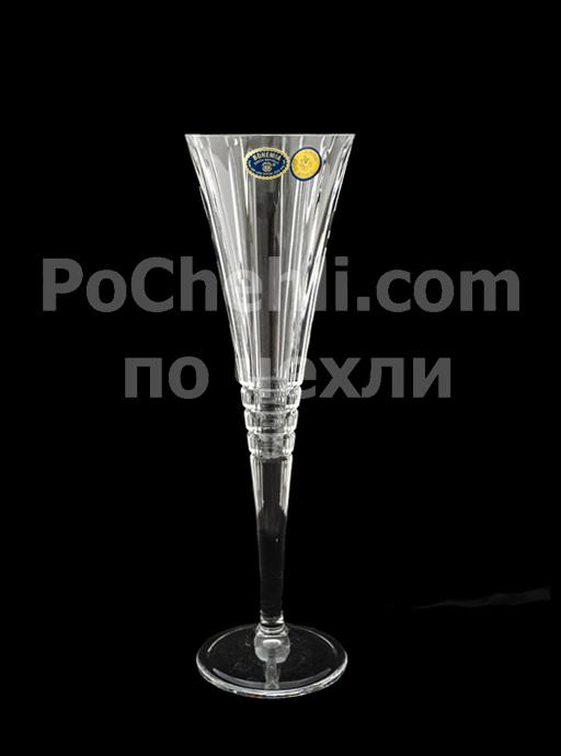 Кристални чаши за вино Бохемия, 2 бр.