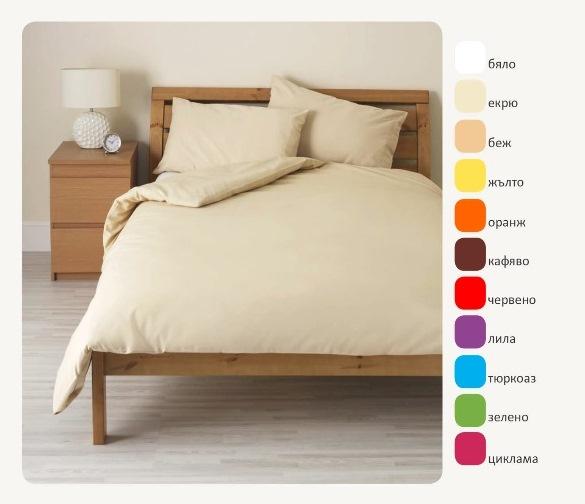 Спално бельо Декона едноцветно