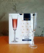 Bohemia Parus чаши за шампанско 6957 - Pochehli