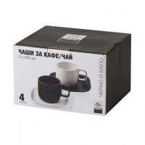 Сервиз за кафе в черно и бяло 15187
