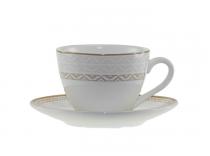 Чаши за кафе и чай Есен, порцелан