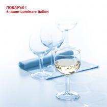 Подарък чаши за вино LUMINARC 5695 - Pochehli
