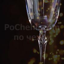 Bohemia Fuchsia чаши за вино 7228 - Pochehli