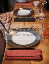 сервиз за хранене Luminarc Astre  9617 - Pochehli