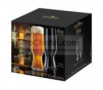 Чаши за бира BEERCRAFT Collection 550 мл, Bohemia Royal Crystal