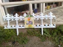 Декоративна ограда за градината, 4 бр.* 86 см.
