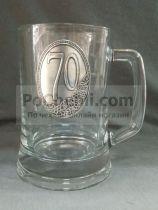 юбилейна халба за бира за 70 годишнина