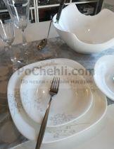 сервиз за хранене Сребърни клонки