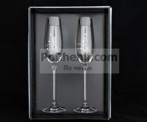 Чаши за шампанско Diamant Flowers, елементи Swarovski 5481 - Pochehli