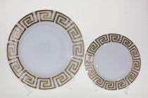 Сервиз за торта Версаче, златиста декорация, 7 части 5680 - Pochehli