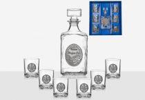 """Комплект за уиски """"Честит рожден ден"""" розета, Artina Австрия"""